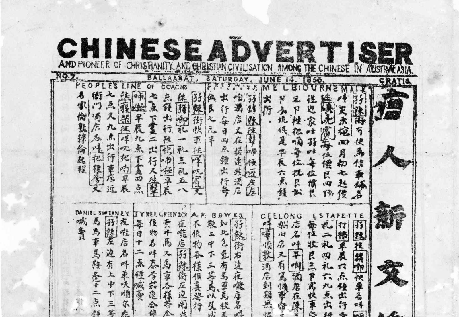 Page of the Chinese Advertiser